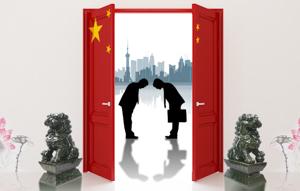 Открытие бизнеса в китае