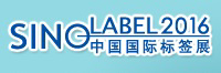 sino label 2016